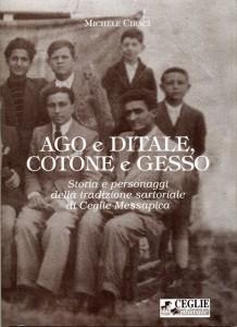 Ago e Ditale, Cotone e Gesso