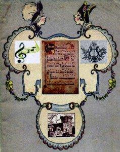 centro-documentazione-ciraci-musica